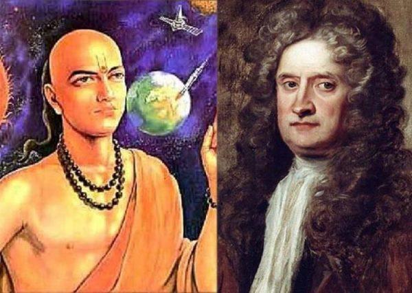 Varahamihira gravità India -